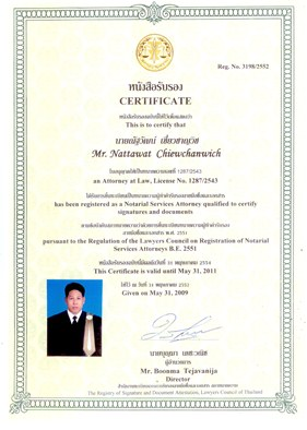 Notary public bangkok thailand phuket notarial services attorney below is sample of authentication certify of documents yadclub Gallery